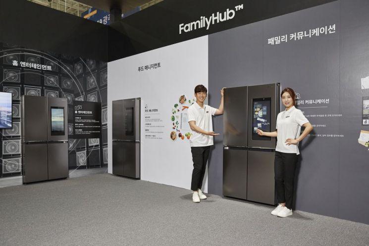 삼성전자 '광주국제 IoT·로봇 박람회' 참가