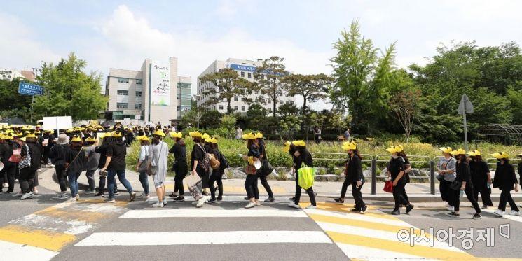 [포토]자사고 폐지 반대하며 교육청 행진