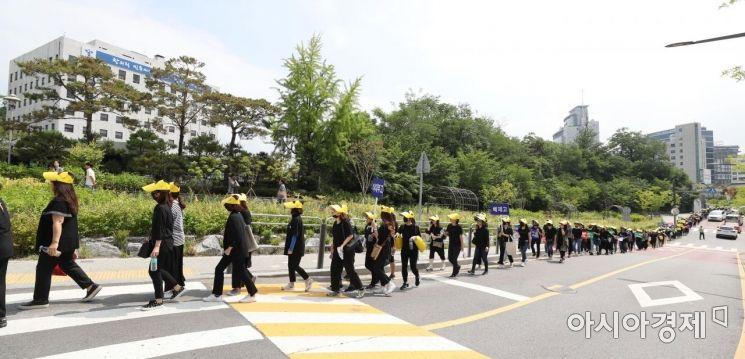 [포토]자사고 폐지 반대하는 학부모들