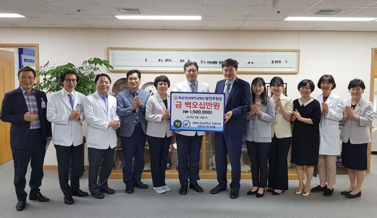 호남대 간호학과, 플리마켓 수익금 화순전대병원 전달