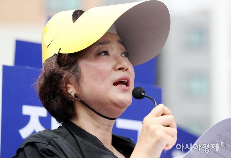 [포토]서울시교육청 앞 자사고 폐지 반대 외침