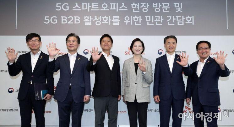 [포토] '5G 파이팅'
