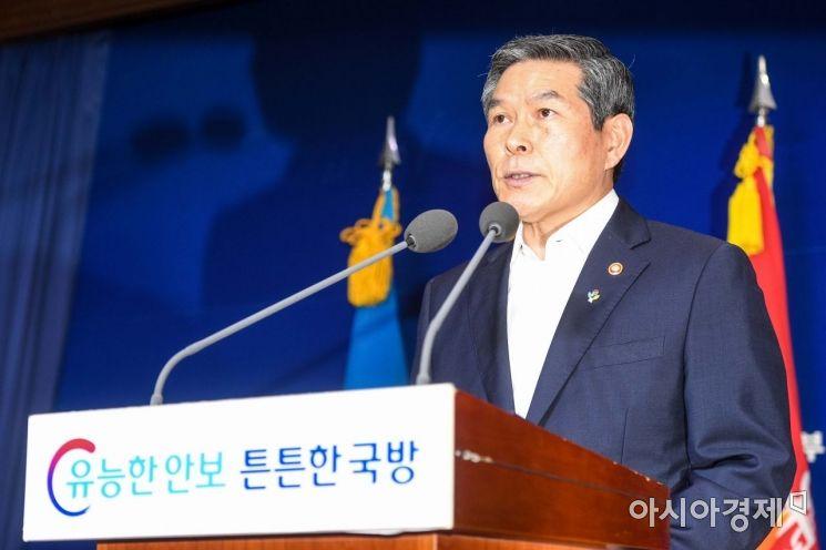 [포토]사과문 발표하는 정경두 국방부 장관