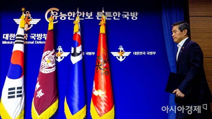 [포토]정경두 국방부 장관, 북한 선박 삼척항 진입 사과문 발표