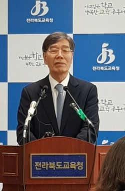 """상산고, """"전북교육청 평가결과 거부 … 맞서 싸울 것"""""""
