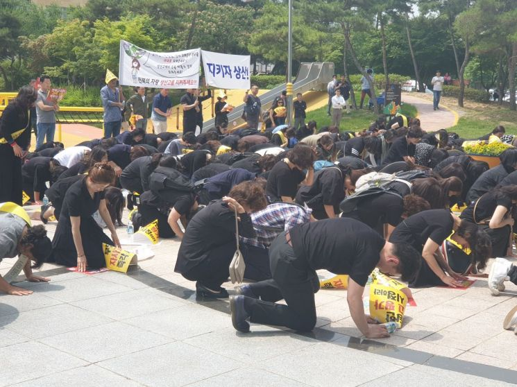 20일 상산고의 자사고 지정취소 결정이 발표되자 학부모들이 전북교육청을 향해 절을 하고 있다.