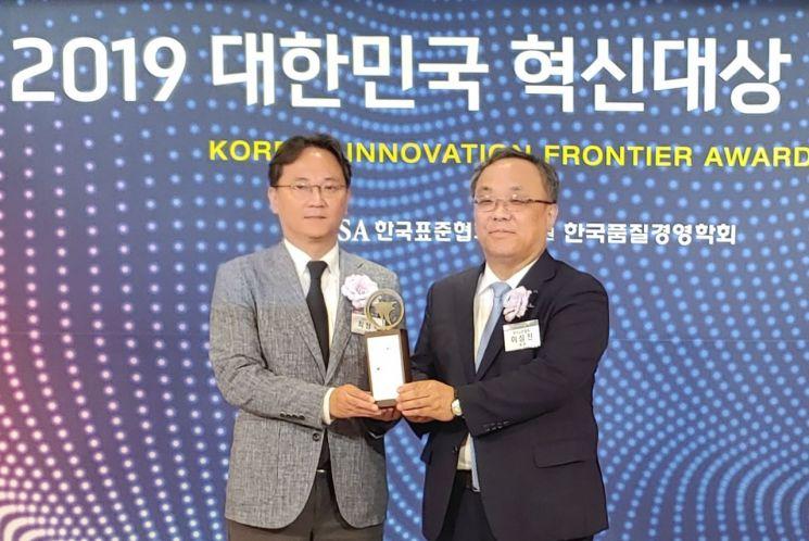 LGU+ 5G이노베이션랩, 신기술혁신상 대상 수상