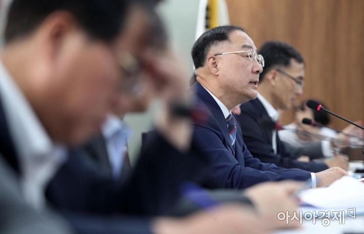 [포토] 공공기관운영위원회 주재하는 홍남기 부총리