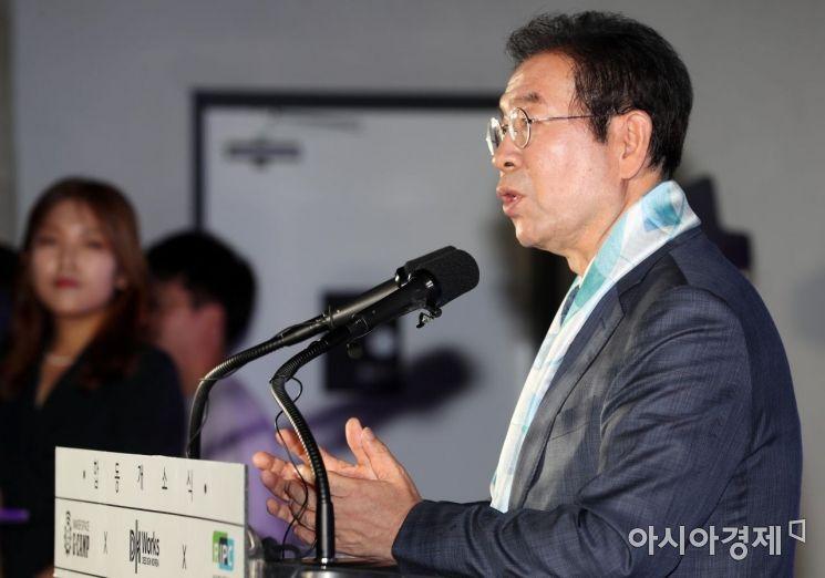 [포토]축사하는 박원순 시장