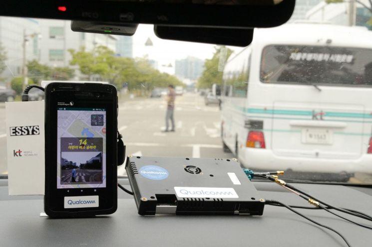 퀄컴·KT·이씨스, 5G 차량간통신 시연