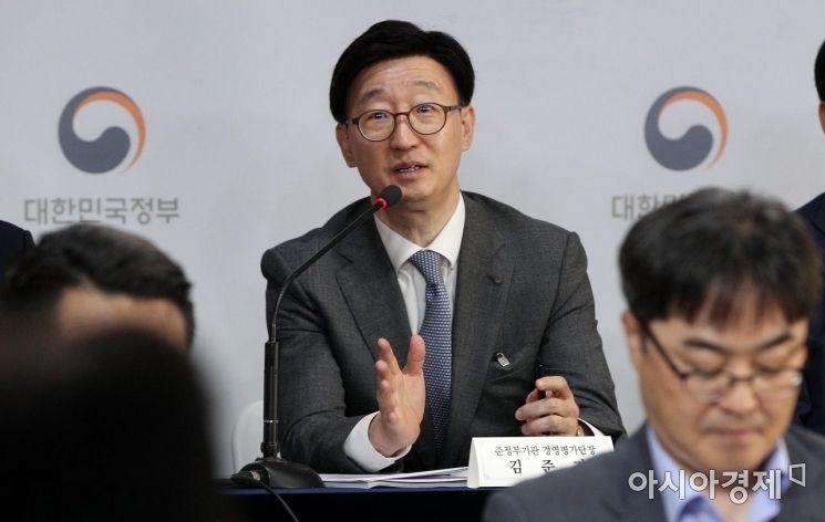 [포토] 질의응답하는 김준기 준정부기관 경영평가단장