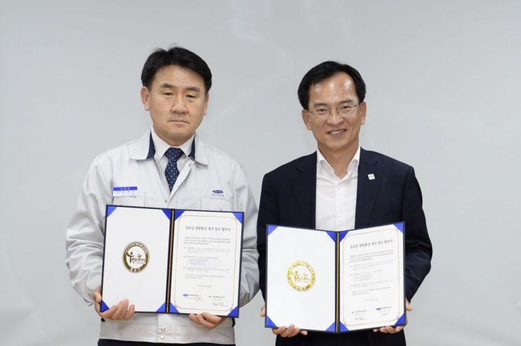 광주 광산구-오텍캐리어㈜ '경로당 냉방 환경 개선' 협약