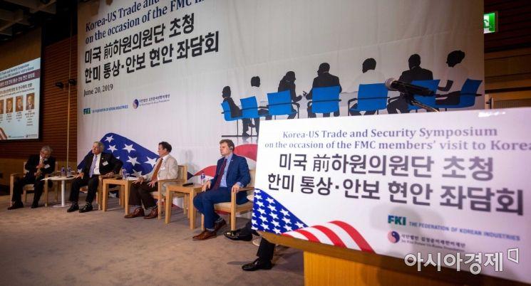 [포토]'미국 전 하원의원단 초청 한미 통상-안보 현안 좌담회'