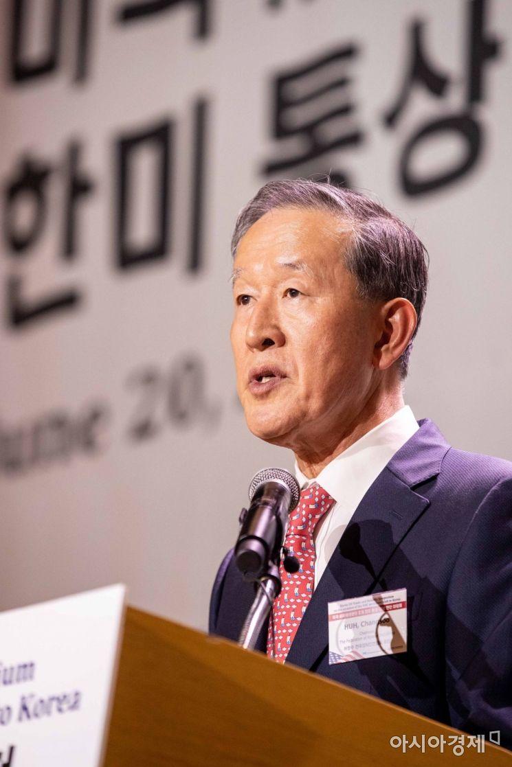 [포토]개회사하는 허창수 전국경제인연합회 회장
