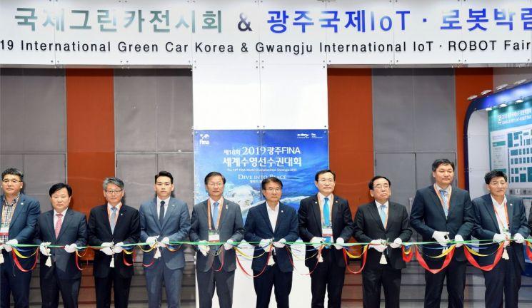 국제그린카전시회&로봇박람회 개막…22일까지 진행