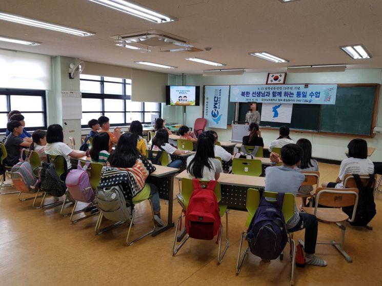 광주 운남초등학교 '북한 선생님과 함께하는 특별 수업' 개최