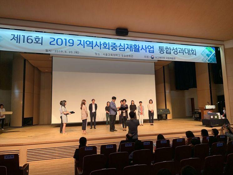 광진구, 지역사회중심재활사업 우수상 수상