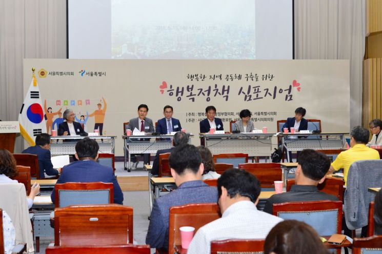 """서윤기 운영위원장 """"시민행복, 지방정부 정책 최종 목표 돼야"""""""