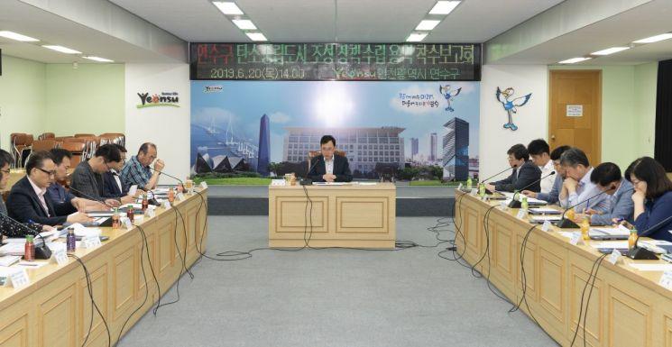 인천 연수구가 '탄소중립도시 조성 정책 수립' 용역에 착수했다. [사진=연수구]