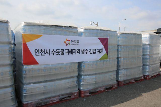 아워홈이 인천 서구청에 전달한 지리산수 10톤.
