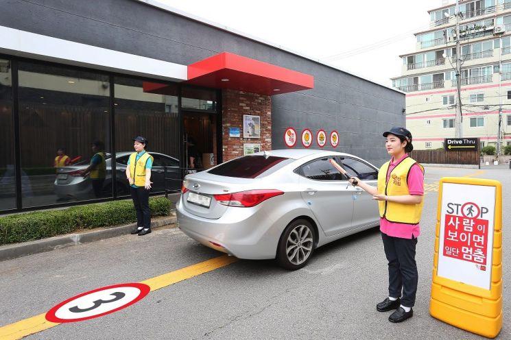 """맥도날드, """"맥드라이브 데이, 안전하고 편하게 맥도날드 즐기세요"""""""