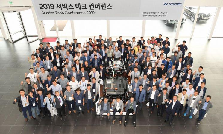 현대차, 자동차 신기술 '열공'…서비스 테크 컨퍼런스 첫 개최