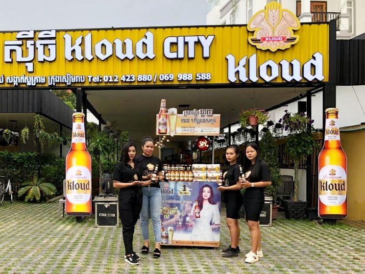 롯데주류, 캄보디아에 '클라우드 플래그십 스토어' 오픈