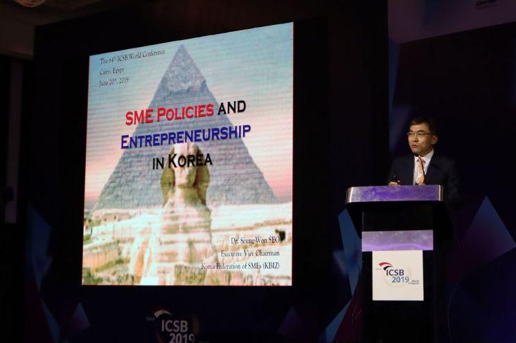 서승원 중소기업중앙회 상근부회장이 20일 이집트 카이로에서 개최된 제64차 ICSB총회에서 기조 강연을 하고 있다.
