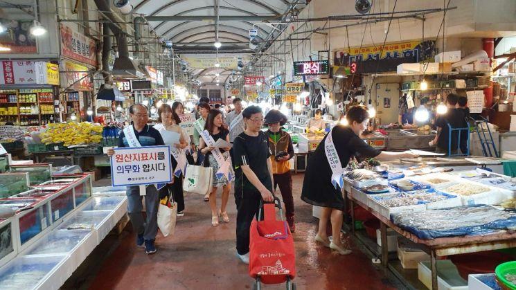 광주 서구, 물가안정 캠페인 전개