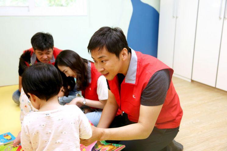 ABL생명, 임직원 보육원 아동 돌봄 봉사활동 펼쳐