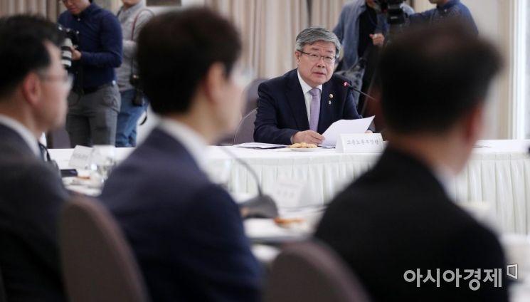 [포토] 발언하는 이재갑 장관