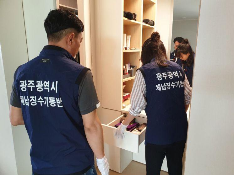 광주시, 지방세 고액체납자 첫 '가택수색'
