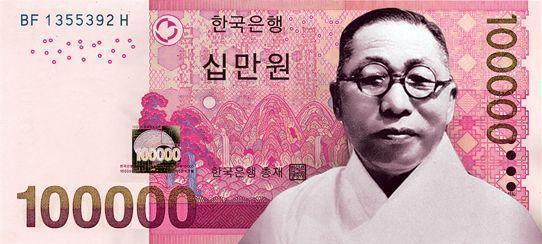 ▲ 십만원권 예상 그림(아시아경제 제작)