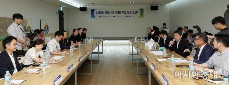 [포토] 중기부, 소셜벤처기업 현장 간담회 개최