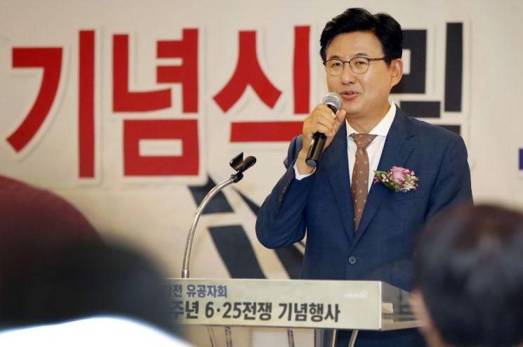 [포토]박성수 송파구청장 '제69주년 6.25전쟁 기념행사' 참석