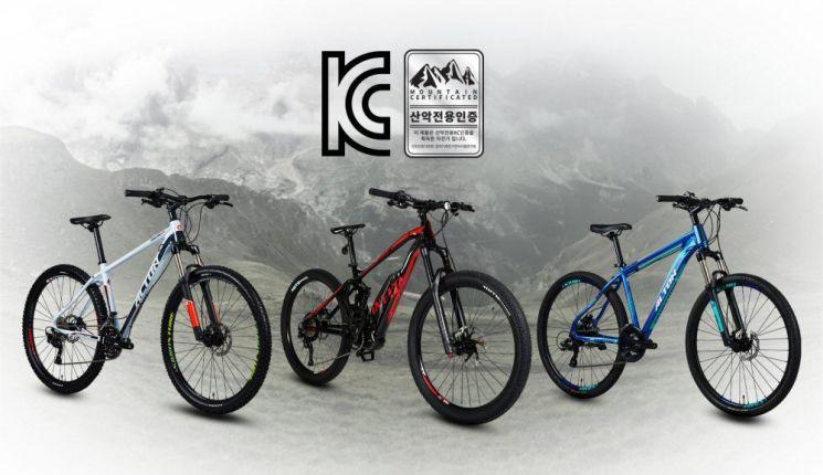 알톤스포츠 산악자전거