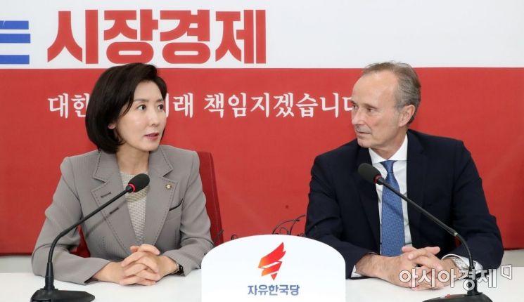 [포토] 나경원 원내대표, 주한독일대사 접견