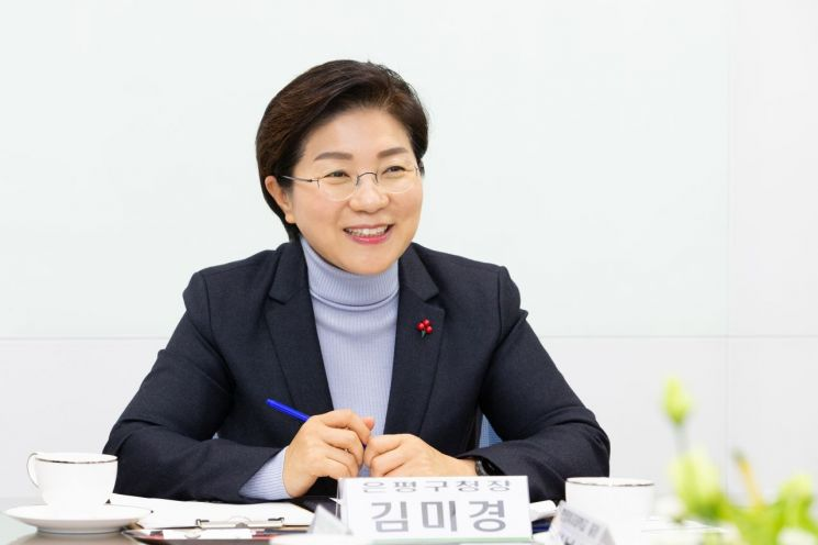 [민선 7기 1년]김미경 은평구청장, 숨가쁘게 달려온 1년 얼마나 달라졌나?