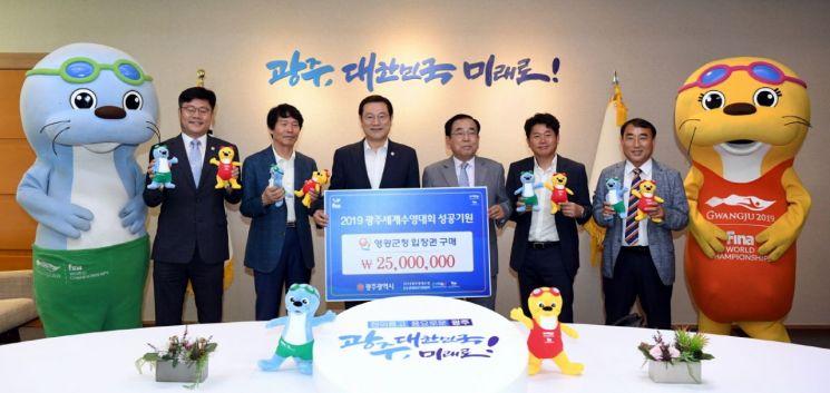 광주세계수영대회 입장권 구매 열기 '후끈'…금액대비 62%