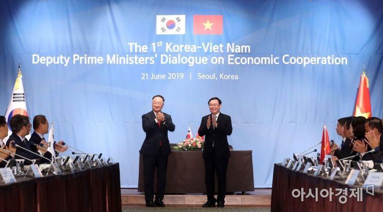 [포토] 한-베트남 경제부총리 회의