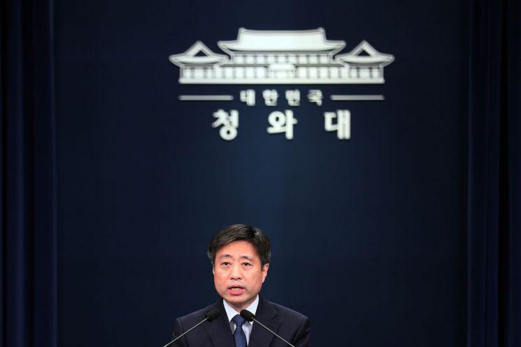 윤도한 청와대 국민소통수석 [이미지출처=연합뉴스]