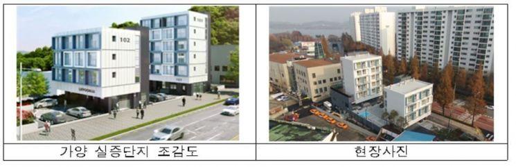 국토부, 국내 첫 13층 이상 '모듈러 주택' 대상부지 공모