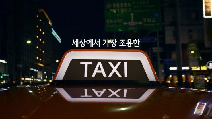 이노션, 현대차그룹 '조용한 택시'로  '2019 칸 라이언즈' 은사자상 수상
