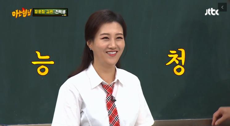 '아는 형님'에 출연한 장윤정 / 사진 = JTBC 캡처
