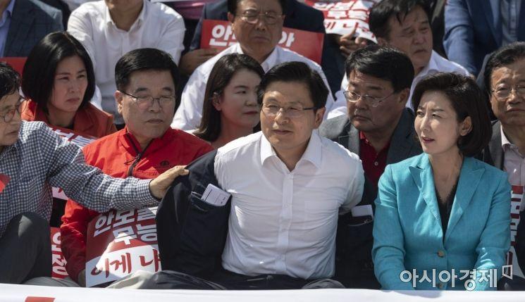 [포토] '北선박 규탄대회' 참석한 황교안 대표