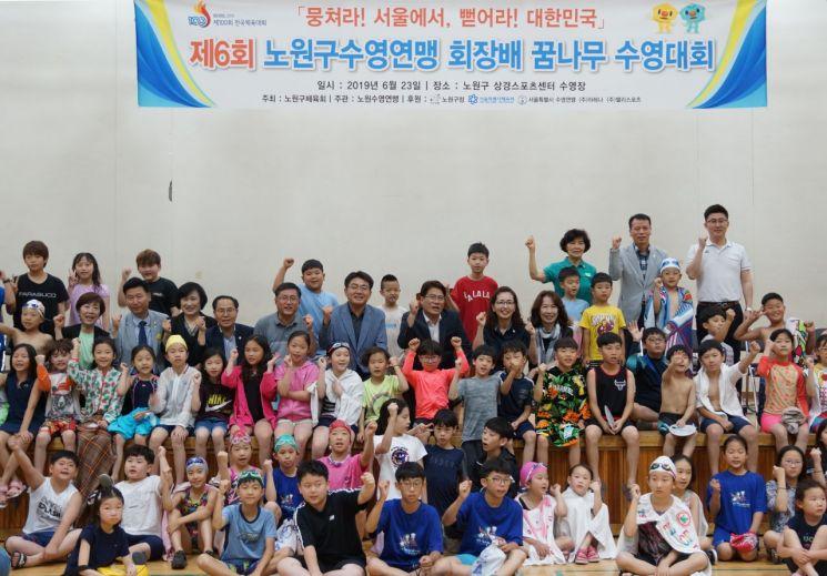 [포토]오승록 노원구청장 '노원구 수영연맹회장배 꿈나무 수영대회' 참석