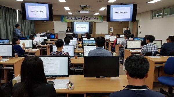 전남도교육청 '전남교육 홍보아카데미' 개최