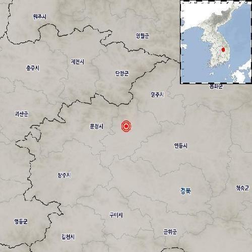 """기상청 """"경북 예천군 북서쪽서 규모 2.4 지진 발생"""""""