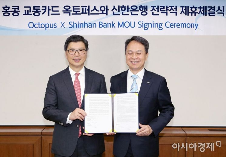 진옥동 신한은행장(사진 오른쪽)은 21일 서울 중구 신한은행 본점에서 써니 청 홍콩 옥토퍼스 대표와 전략적 제휴를 체결하고 기념촬영을 하고 있다.(신한은행 제공)