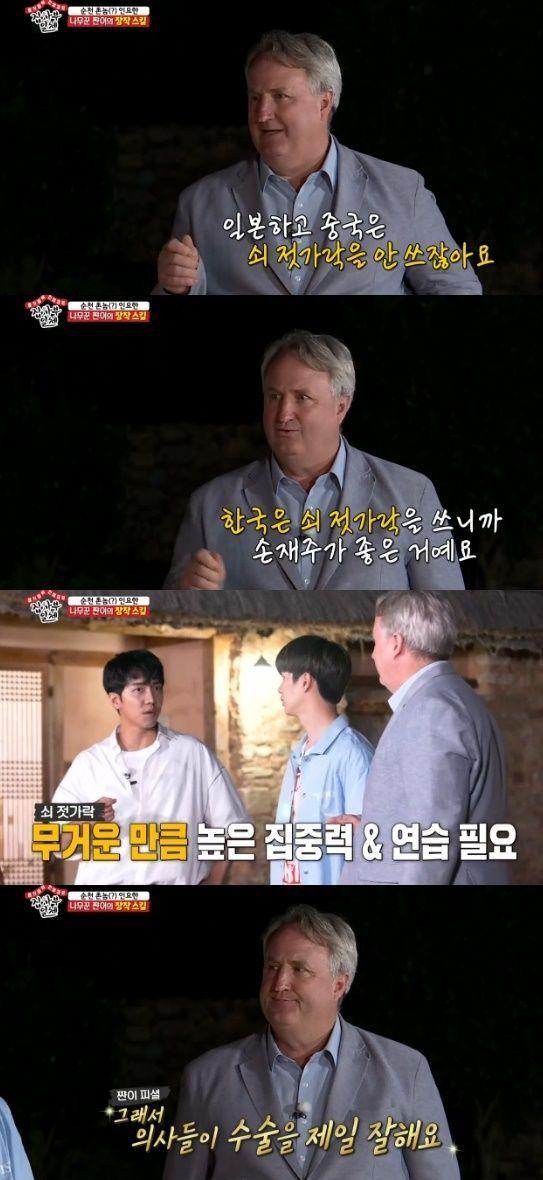 인요한 연세대 교수 / 사진=SBS 방송 캡처